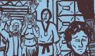 Los escritores y sus textos: Sergio Galarza comenta Algunas formas de decir adiós